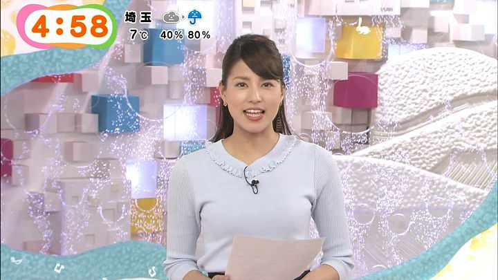 nagashima20150226_13.jpg