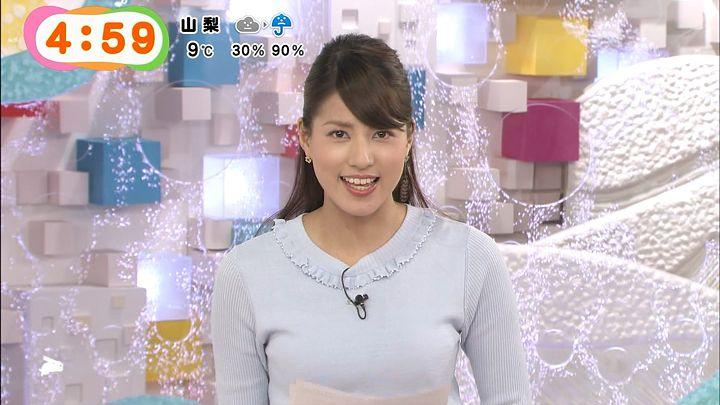 nagashima20150226_14.jpg