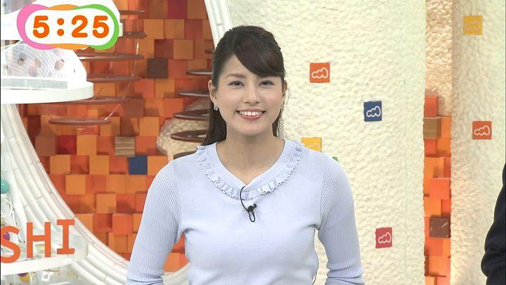 nagashima20150226_16.jpg