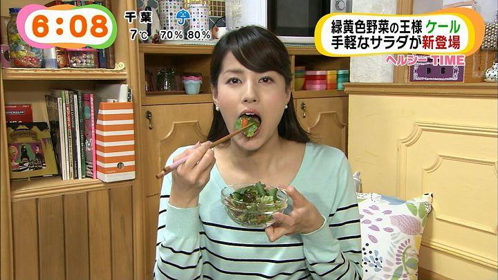nagashima20150226_19.jpg