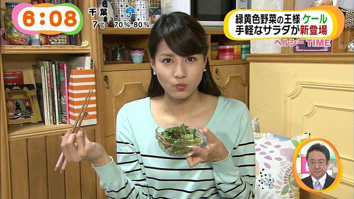 nagashima20150226_21.jpg