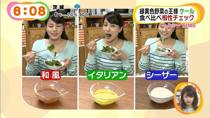 nagashima20150226_22.jpg