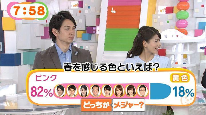 nagashima20150226_29.jpg