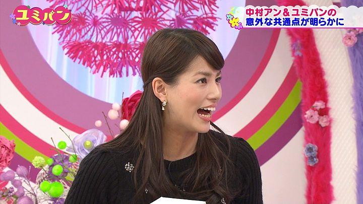 nagashima20150226_38.jpg