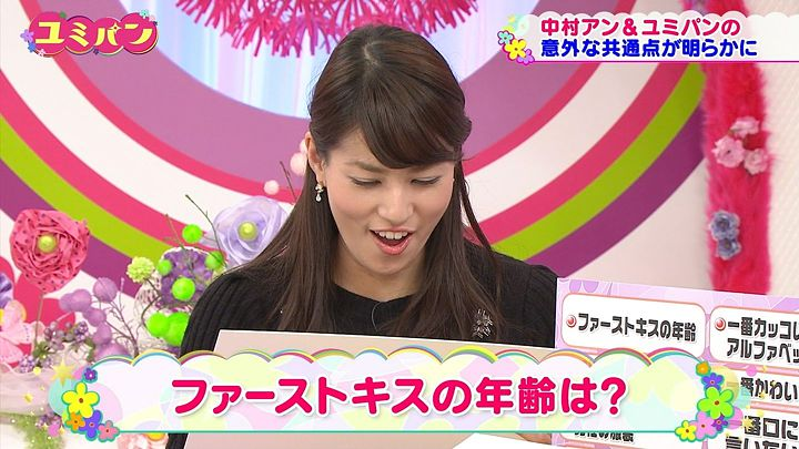 nagashima20150226_40.jpg