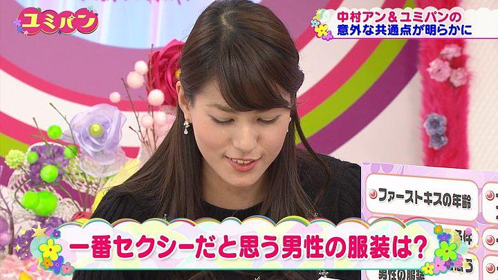 nagashima20150226_43.jpg