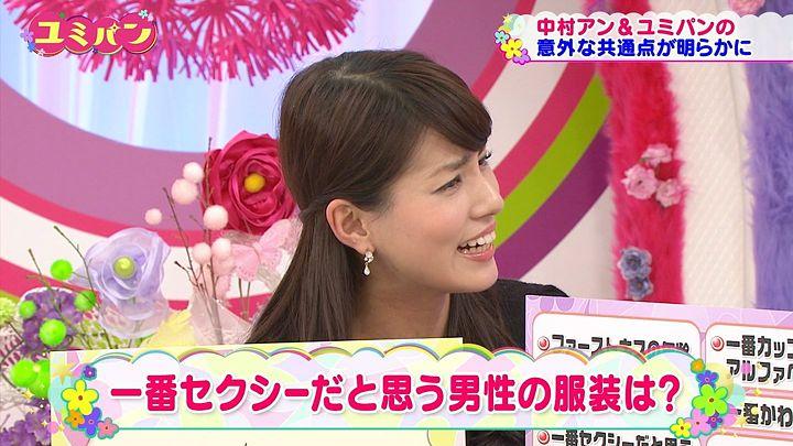 nagashima20150226_44.jpg