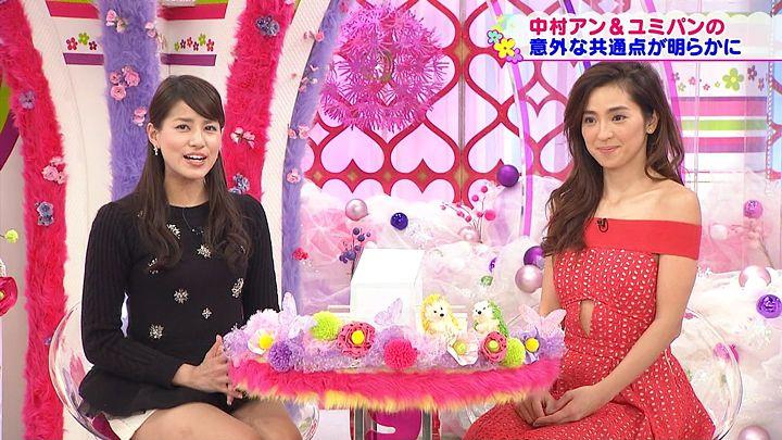 nagashima20150226_46.jpg