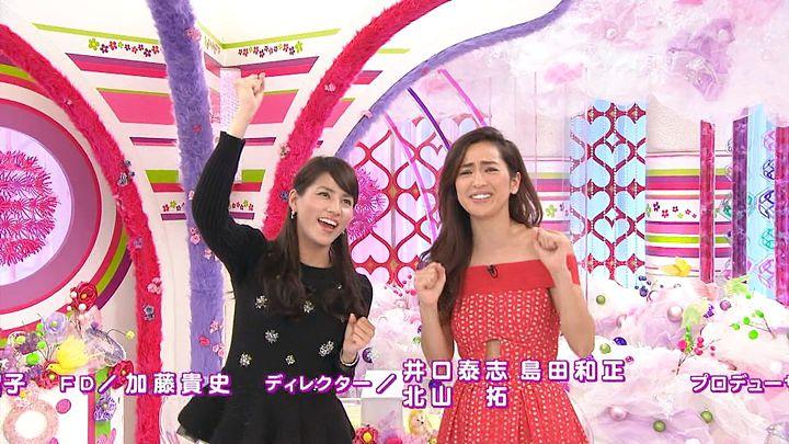nagashima20150226_47.jpg