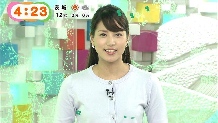nagashima20150227_04.jpg