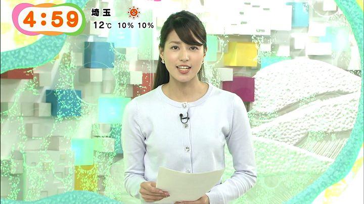 nagashima20150227_08.jpg