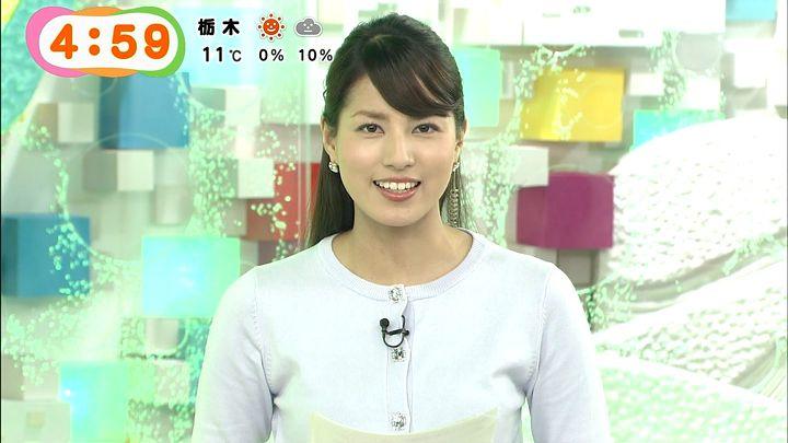 nagashima20150227_09.jpg