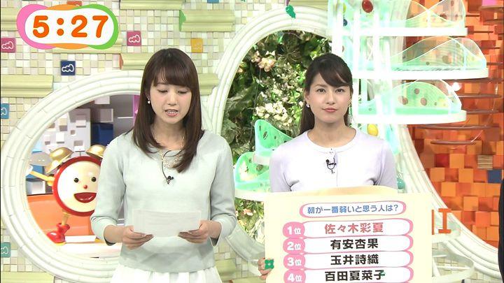 nagashima20150227_13.jpg