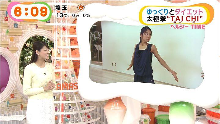 nagashima20150302_07.jpg