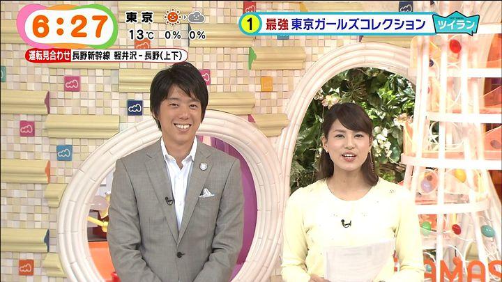 nagashima20150302_10.jpg