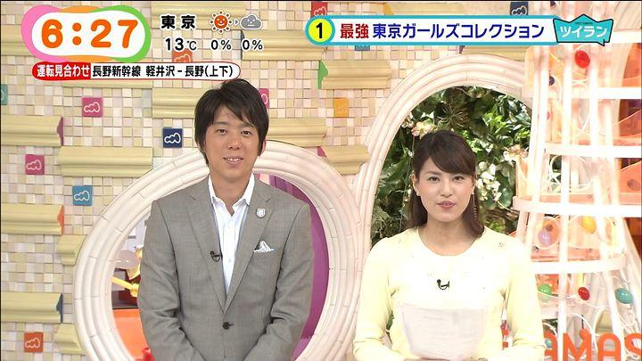 nagashima20150302_11.jpg