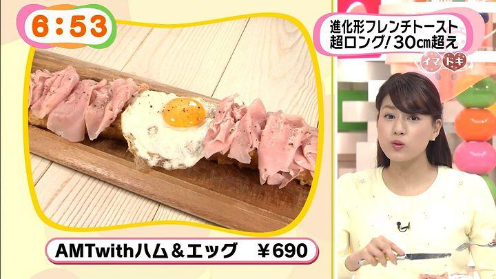 nagashima20150302_13.jpg