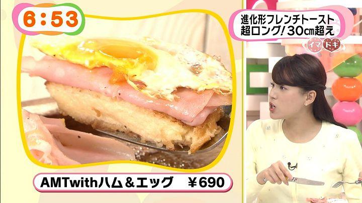 nagashima20150302_14.jpg
