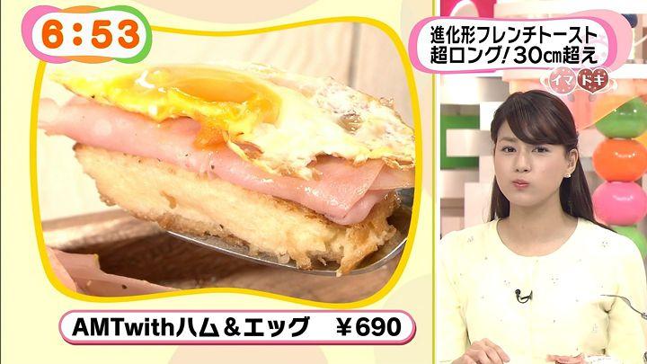 nagashima20150302_15.jpg