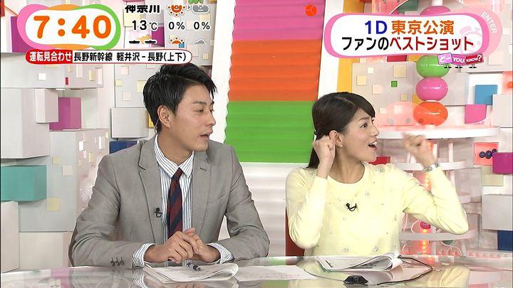 nagashima20150302_18.jpg