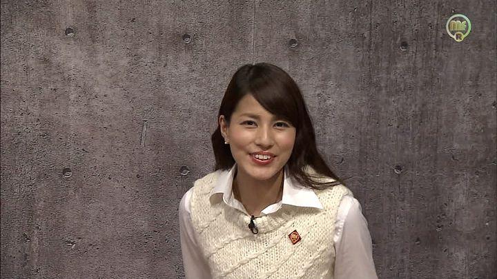 nagashima20150302_23.jpg