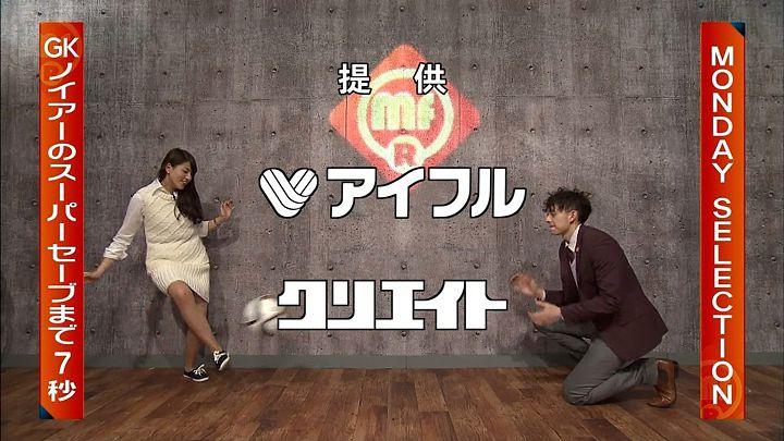 nagashima20150302_37.jpg