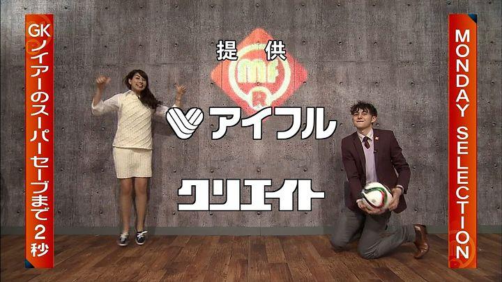 nagashima20150302_38.jpg