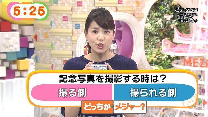 nagashima20150303_02.jpg