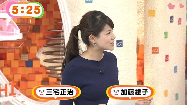 nagashima20150303_03.jpg