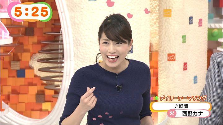 nagashima20150303_05.jpg