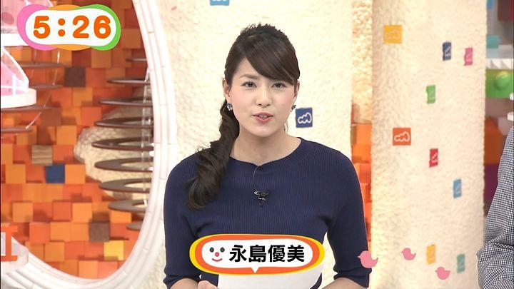 nagashima20150303_06.jpg