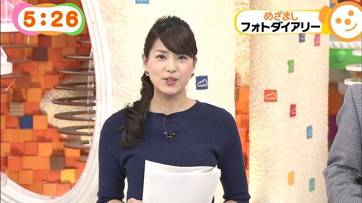 nagashima20150303_07.jpg