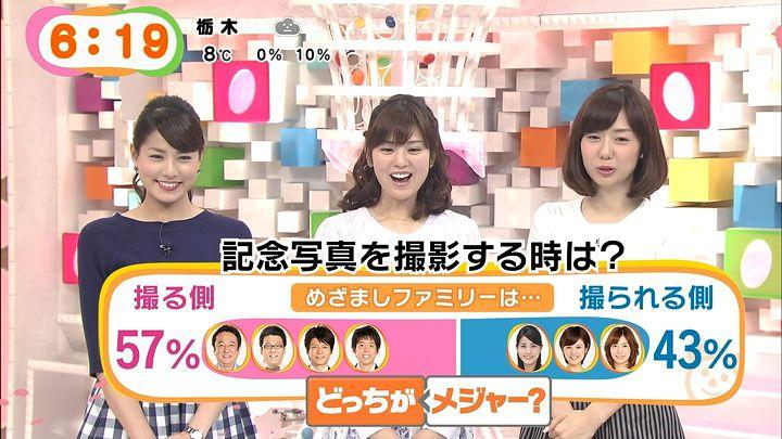 nagashima20150303_10.jpg