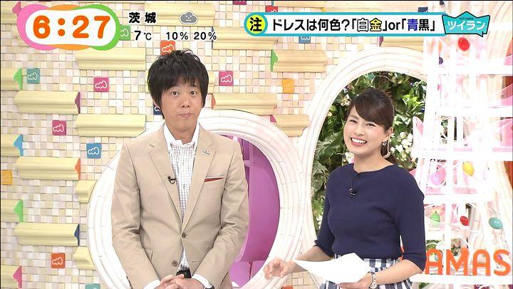 nagashima20150303_12.jpg