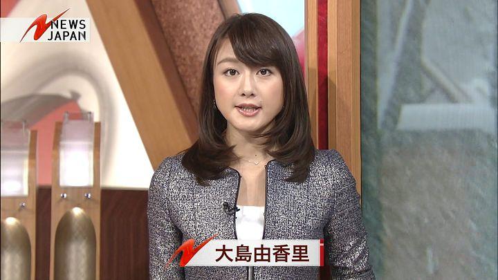 oshima20141216_02.jpg