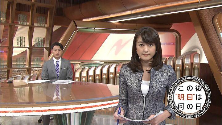 oshima20141216_18.jpg