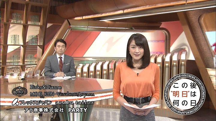 oshima20141218_18.jpg