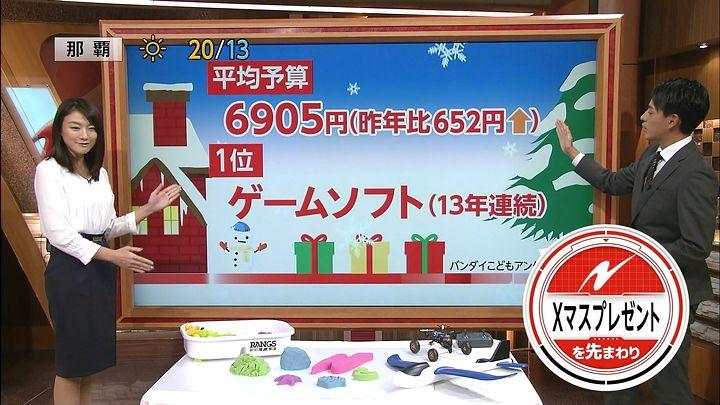 oshima20141222_15.jpg
