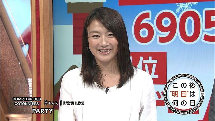 oshima20141222_17.jpg