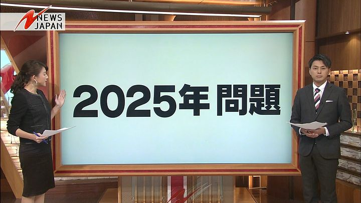 oshima20141223_07.jpg
