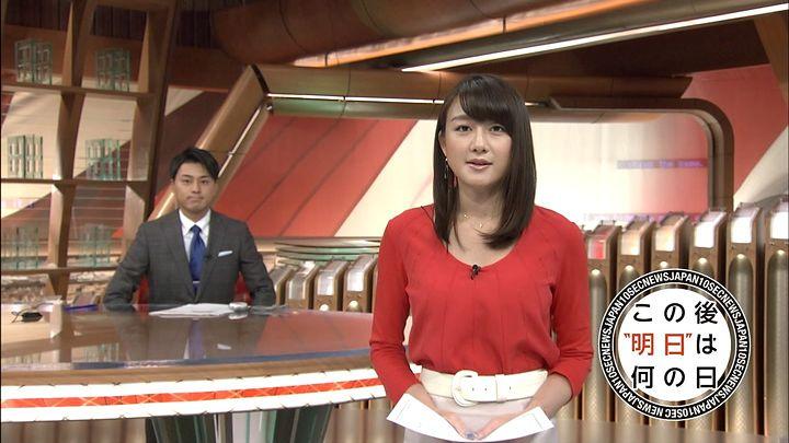 oshima20141224_14.jpg