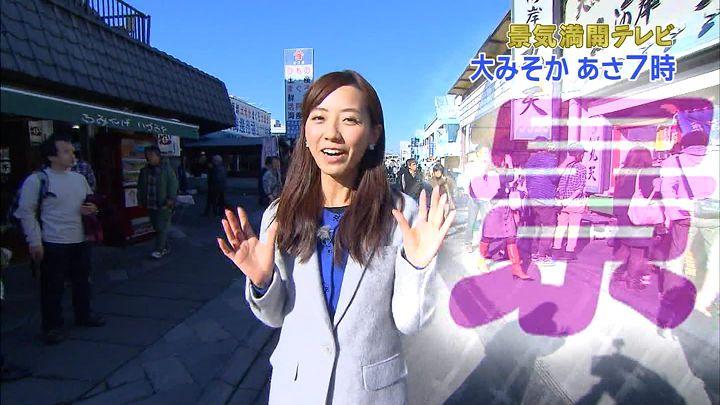 oshima20141226_14.jpg