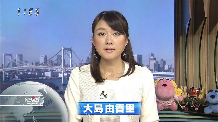 oshima20150102_05.jpg