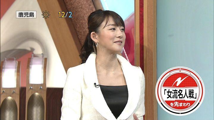 oshima20150112_12.jpg