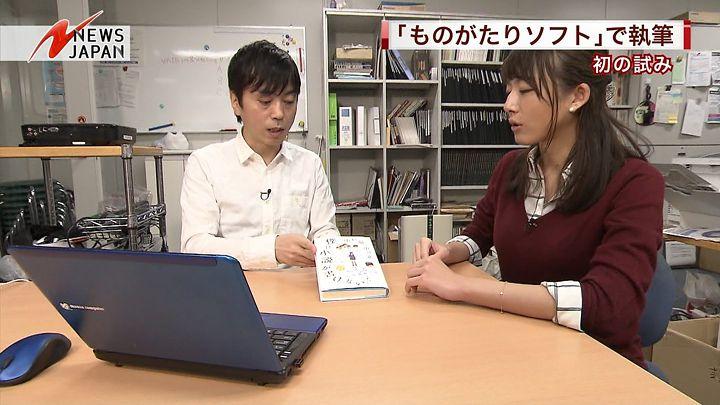 oshima20150115_09.jpg