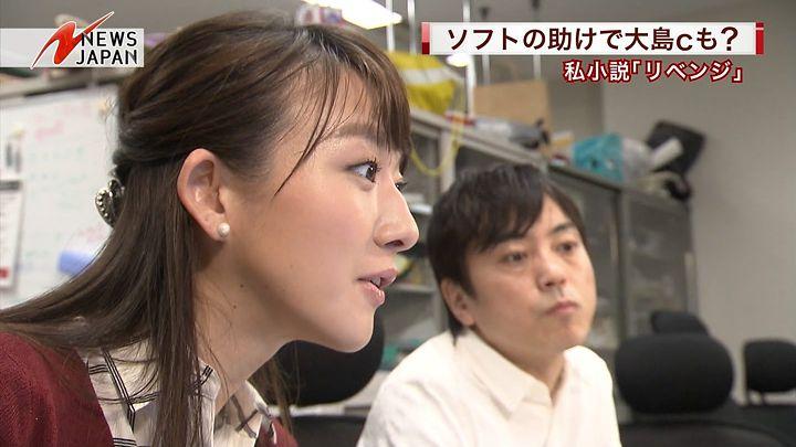 oshima20150115_12.jpg