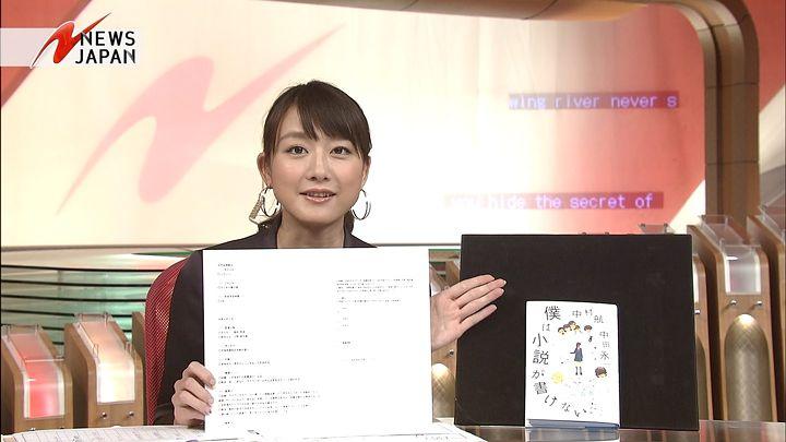 oshima20150115_22.jpg