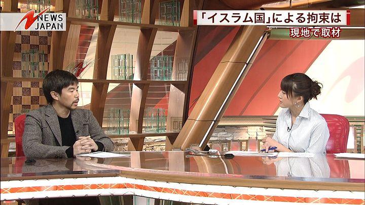 oshima20150120_07.jpg