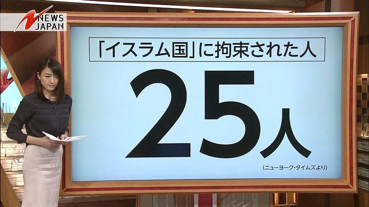 oshima20150121_06.jpg