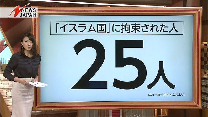 oshima20150121_07.jpg